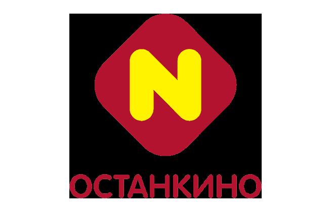 Останкино