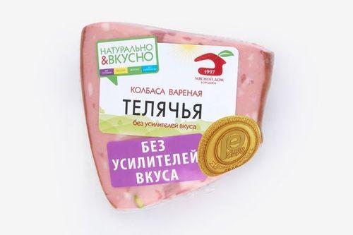 Колбаса вареная Телячья в синюге в/у кусок МДБ