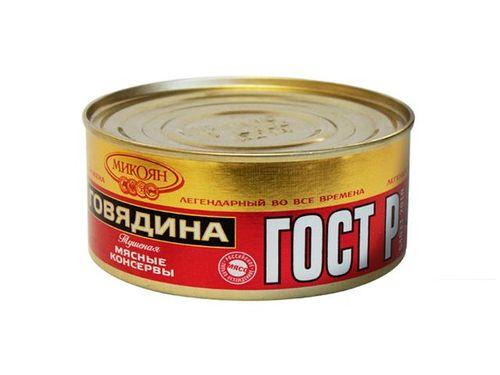 Тушенка Говядина тушеная высший сорт Микоян
