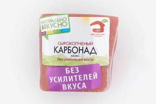 Карбонад Люкс с/к в/у кусок МДБ