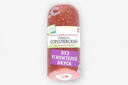 Колбаса варено-копченая Сервелат Королевский в/у МДБ