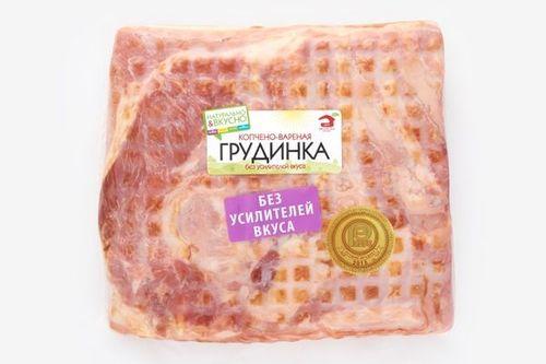 Грудинка-Б к/в в/у МДБ