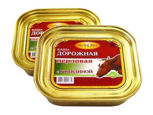 Каша дорожная перловая с говядиной Микоян