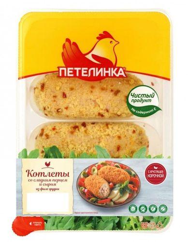 Котлеты По-Петелински со сладким перцем исыром