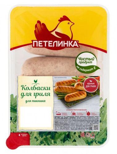 Колбаски для гриля Для Пикника Петелинка