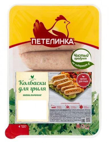 Колбаски для гриля Шашлычные Петелинка