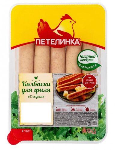 Колбаски для гриля С сыром Петелинка