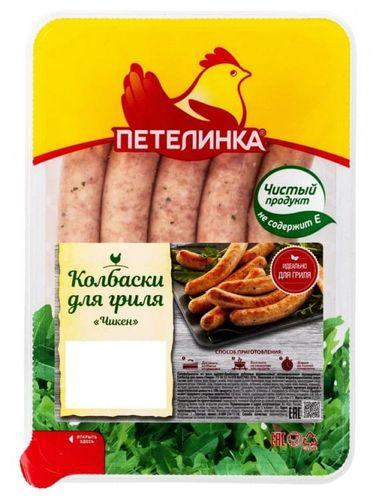 Колбаски для гриля Чикен Петелинка