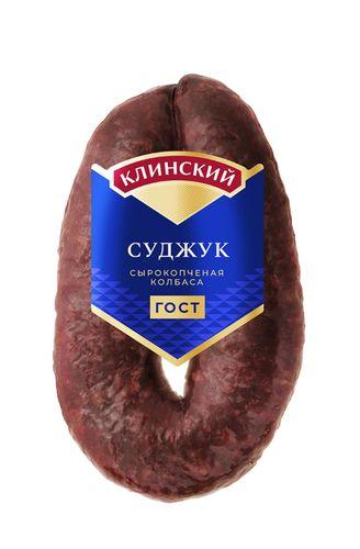 Колбаса сырокопченая Суджук ГОСТ Клинский
