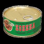Тушенка из конины Российская Экопрод