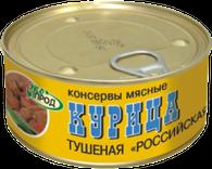 Тушенка из курицы Российская Экопрод
