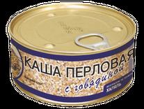 Консервы Каша перловая с говядиной Экопрод