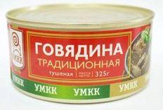 Тушенка говядина тушеная традиционная