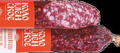 Колбаса сырокопченая Брауншвейгская Коломенское