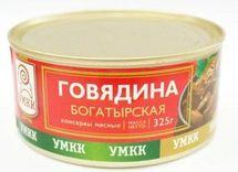 Тушенка Говядина Богатырская